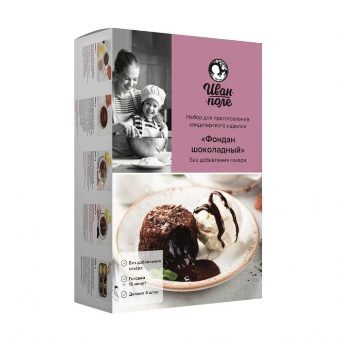 Иван-поле Набор для приготовления кондитерского изделия Фондан шоколадный без сахара 320 г