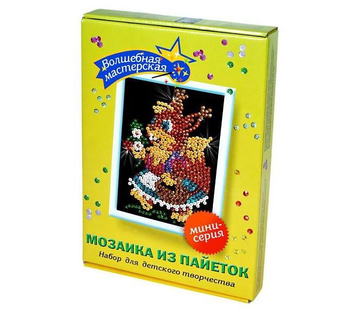 Наборы для творчества Волшебная мастерская Мозаика из пайеток Белочка волшебная мастерская мозаика из пайеток 3d мышка