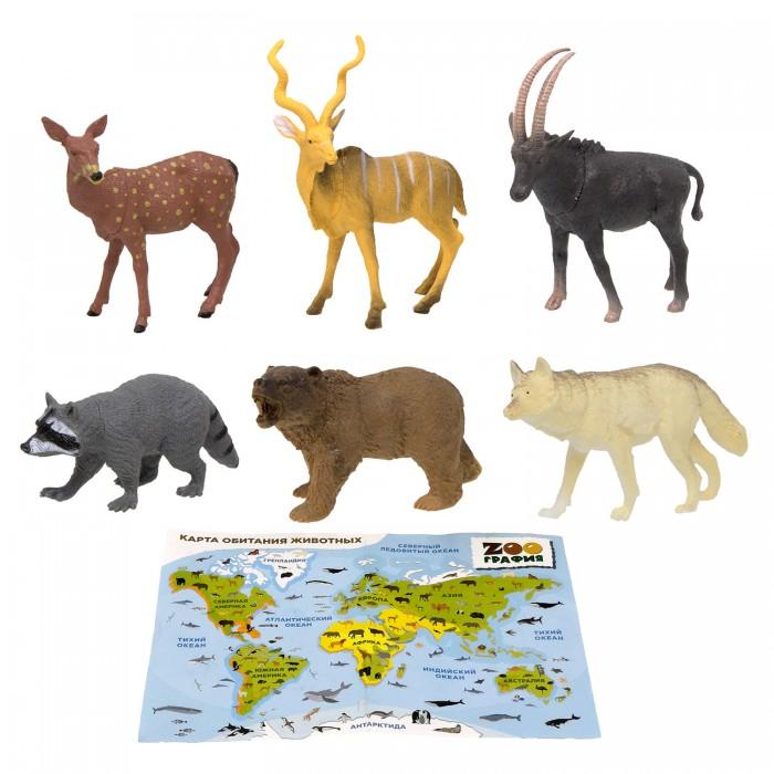 Купить Игровые фигурки, ZOOграфия Игровой набор Животные с картой обитания 6 шт. 200810717