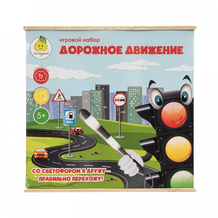Купить Настольные игры, ЯиГрушка Набор игровой Дорожное движение
