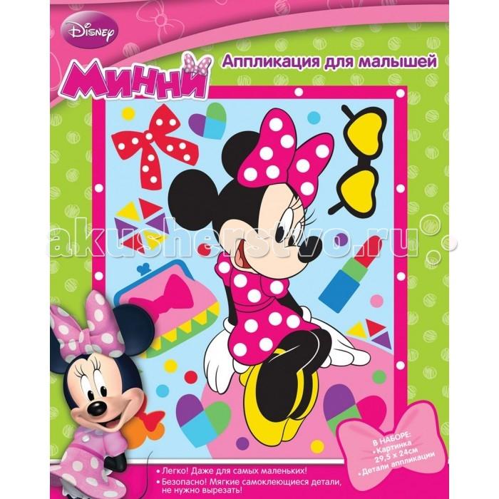 Наборы для творчества Disney Аппликация Минни Маус Минни плед из микрофибры минни маус shopping цвет красный 150 см х 200 см