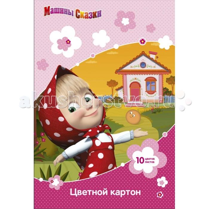 Канцелярия Маша и Медведь Цветной картон 10 листов 10 цветов картон цветной 10 листов 10 цветов щенячий патруль