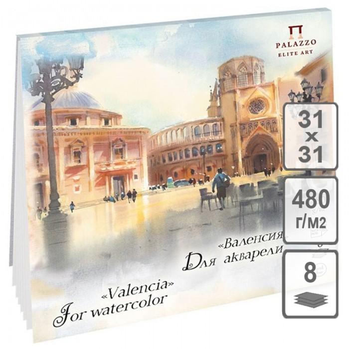 Купить Принадлежности для рисования, Лилия Холдинг Планшет для акварели Валенсия 310х310 мм 8 листов