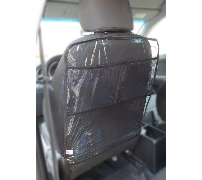 Аксессуары для автомобиля ProtectionBaby Защитная накидка на спинку переднего сиденья автомобиля Карманы аксессуары для автомобиля uviton органайзер на спинку переднего сиденья алфавит