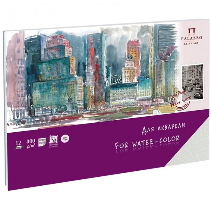 Купить Принадлежности для рисования, Лилия Холдинг Планшет для акварели Нью-Йорк 240х320 мм 12 листов