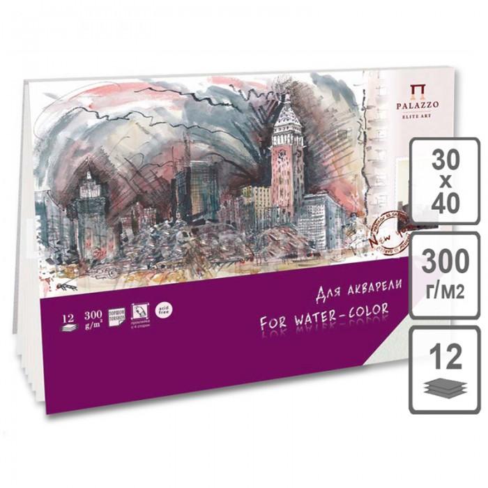 Купить Принадлежности для рисования, Лилия Холдинг Планшет для акварели Нью-Йорк 300х400 мм 12 листов