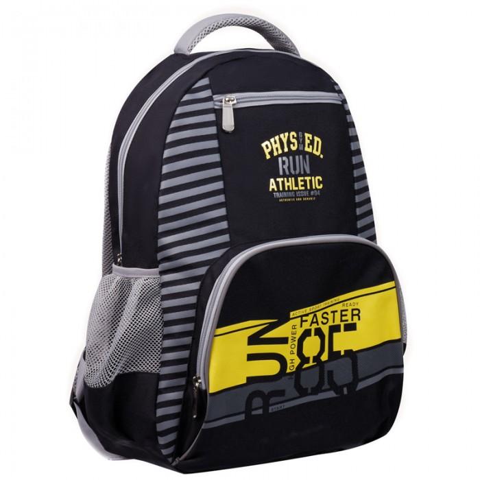 школьные рюкзаки Школьные рюкзаки Спейс Рюкзак School Run