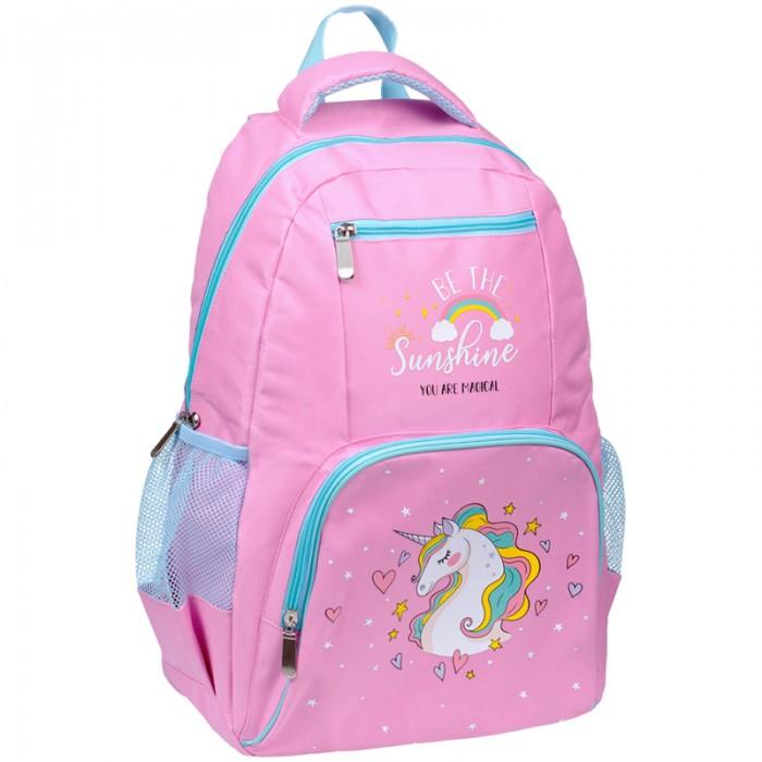 школьные рюкзаки Школьные рюкзаки Спейс Рюкзак School Unicorn