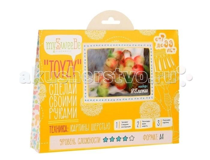 Картины своими руками ToyzyKit Картина шерстью Яблоки цветной картины шерстью букет сирени