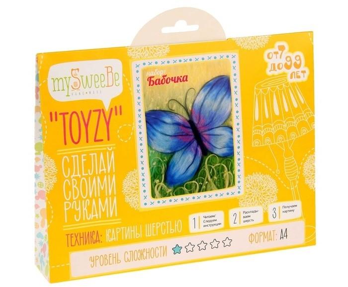 Картины своими руками ToyzyKit Картина шерстью Бабочка цветной картины шерстью букет сирени