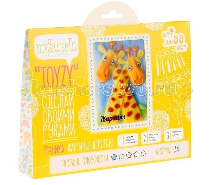 Картины своими руками ToyzyKit Картина шерстью Жирафы цветной картины шерстью букет сирени