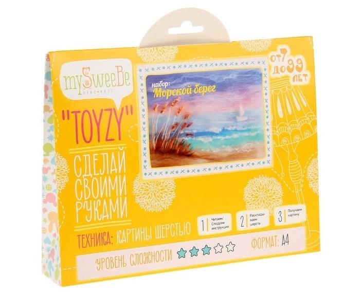 Картины своими руками ToyzyKit Картина шерстью Морской берег toyzykit картина шерстью сова в костюме панды