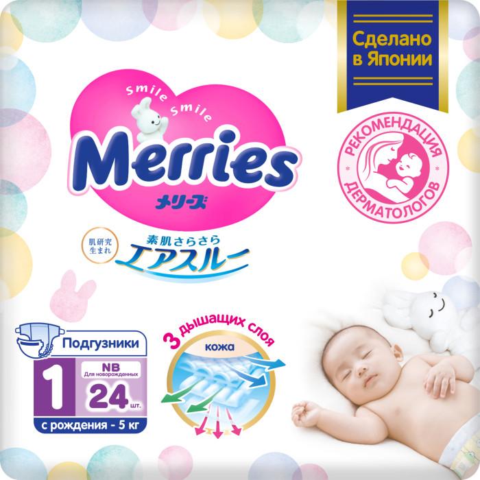 Купить Merries Подгузники NB (0-5 кг) 24 шт. в интернет магазине. Цены, фото, описания, характеристики, отзывы, обзоры