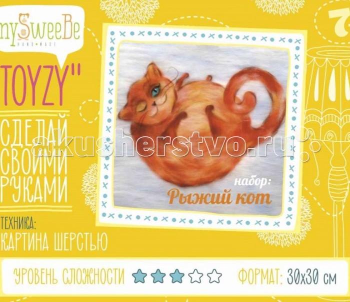 Картины своими руками ToyzyKit Картина шерстью Рыжий кот toyzykit картина шерстью сова в костюме панды