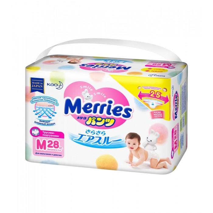 Подгузники Merries Подгузники-трусики M (6-10 кг) 28 шт.