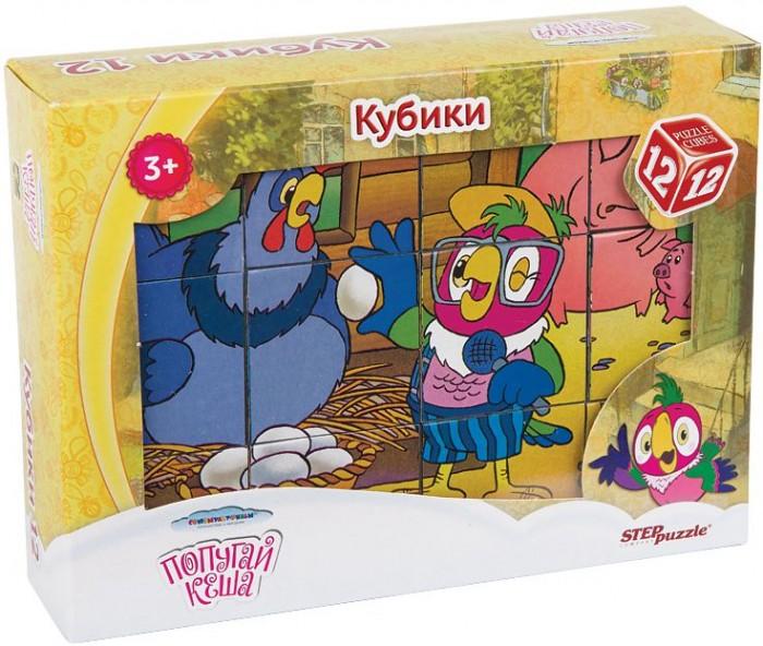Развивающие игрушки Step Puzzle Кубики Попугай Кеша 12 шт. 12 кубиков союзмультфильм попугай кеша