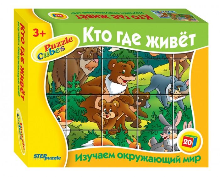Развивающие игрушки Step Puzzle Кубики Кто где живет 20 шт. step puzzle кубики феи 9 элементов