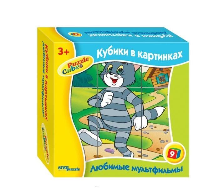 Развивающие игрушки Step Puzzle Кубики из серии Любимые мультфильмы-4 puzzle 500 яркие совы alpz500 7701