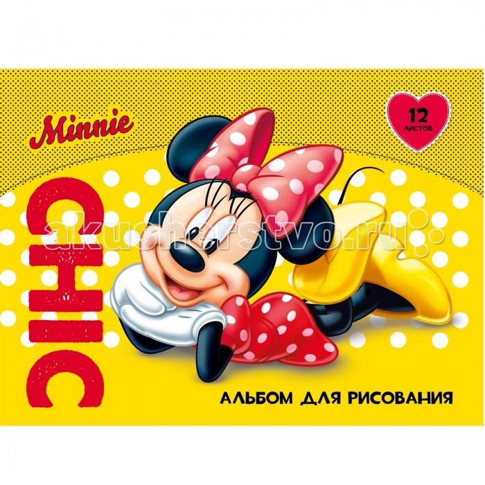Принадлежности для рисования Disney Альбом для рисования 12 листов Минни росмэн минни линейка 12 листов в ассорт