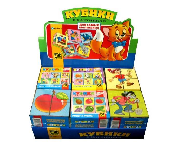 Развивающие игрушки Step Puzzle Кубики для самых маленьких Серия №2 27741 step puzzle кубики феи 9 элементов