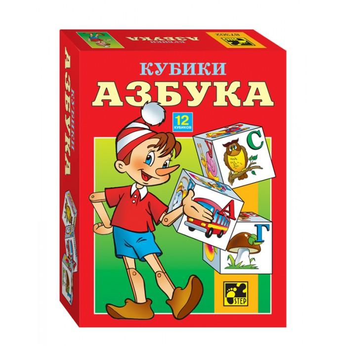 Развивающие игрушки Step Puzzle Кубики Азбука 27739 pilsan puzzle 4x4 animals