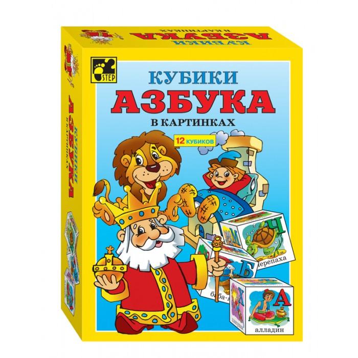 Развивающие игрушки Step Puzzle Кубики Азбука в картинках 27738 pilsan puzzle 4x4 animals