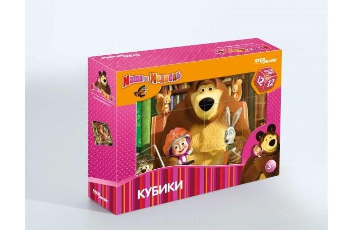 Игры для малышей Step Puzzle Кубики Маша и Медведь 12 шт. кубики мди