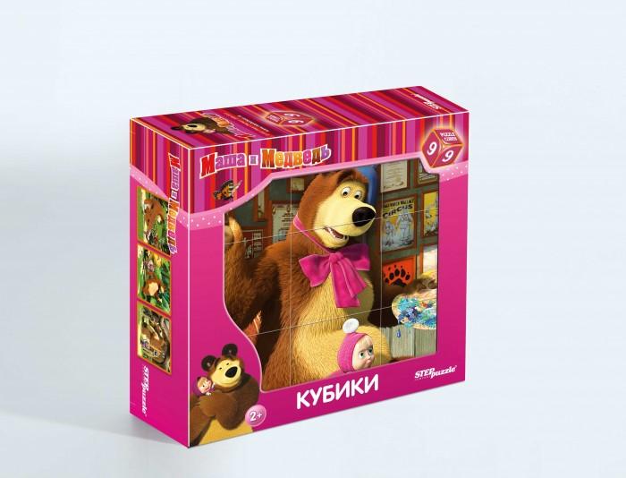 Игры для малышей Step Puzzle Кубики Маша и Медведь 9 шт