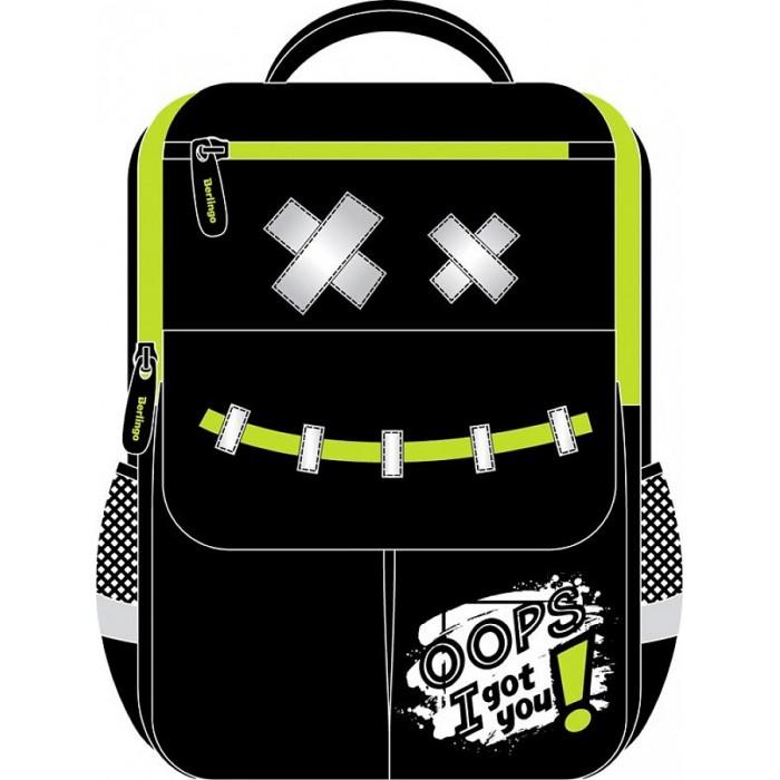 Школьные рюкзаки, Berlingo Concept Ранец облегченный Got you  - купить со скидкой