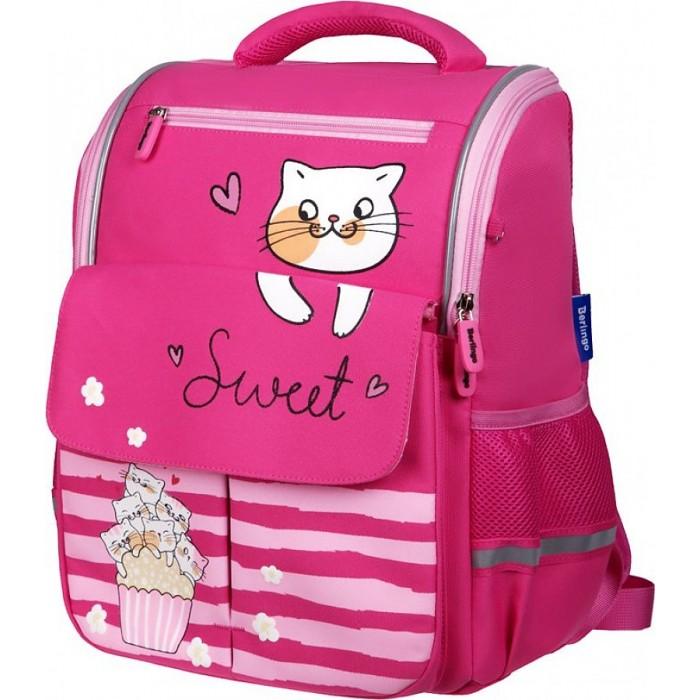 Купить Школьные рюкзаки, Berlingo Concept Ранец облегченный Pop-cats