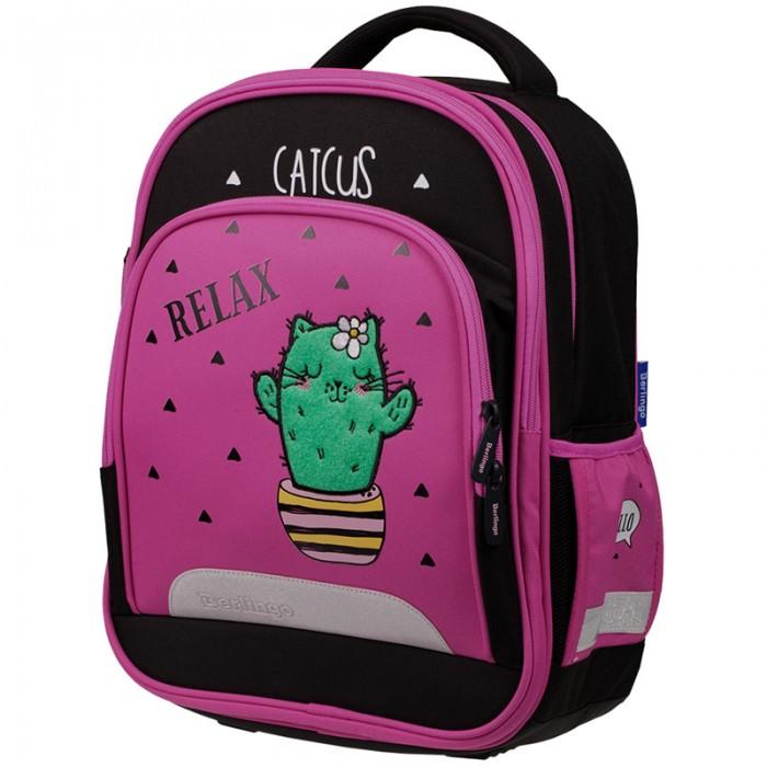 Купить Школьные рюкзаки, Berlingo Flash Ранец облегченный Catcus