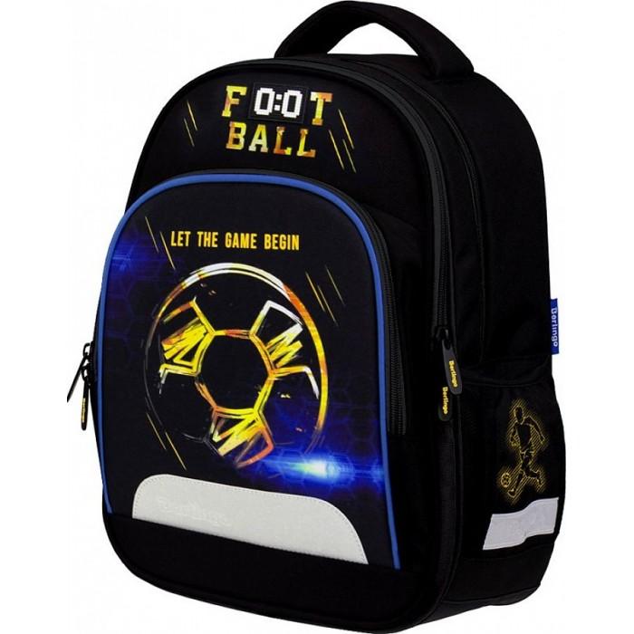 Купить Школьные рюкзаки, Berlingo Ранец Berlingo облегченный Football game