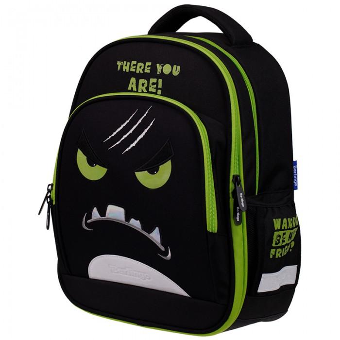 Купить Школьные рюкзаки, Berlingo Flash Ранец облегченный Scary face