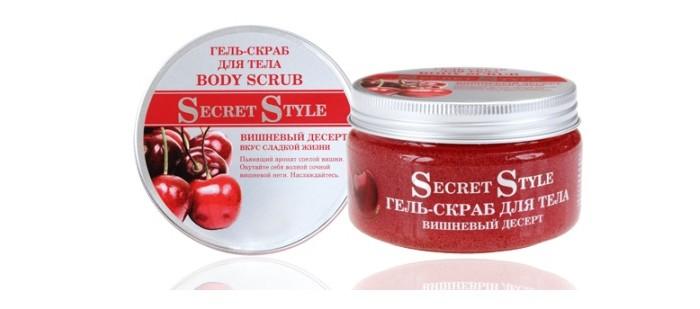 Косметика для мамы Secret Style Гель-скраб для тела Вишневый десерт 250 мл abena актив гель для тела 250 мл
