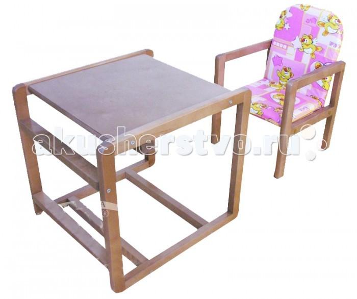 Детская мебель , Стульчики для кормления Можга (Красная Звезда) трансформер для кормления тип 1 С294 арт: 11539 -  Стульчики для кормления