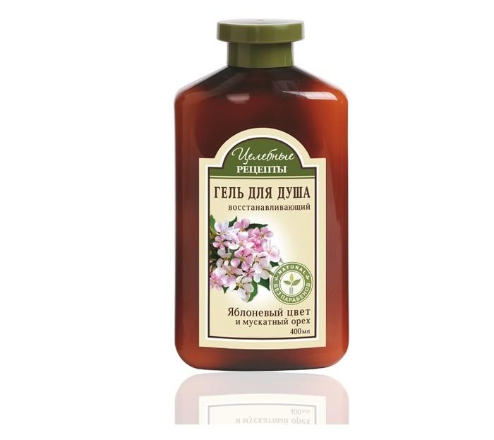 Косметика для мамы Целебные рецепты Гель для душа Яблоневый цвет и мускатный орех 400 мл мускатный орех молотый по вкусу 20 г
