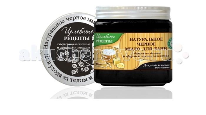 Косметика для мамы Целебные рецепты Натуральное мыло для бани Черное 500 мл косметика и мыло для бани