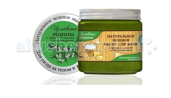 Косметика для мамы Целебные рецепты Натуральное мыло для бани Зелёное 500 мл косметика и мыло для бани