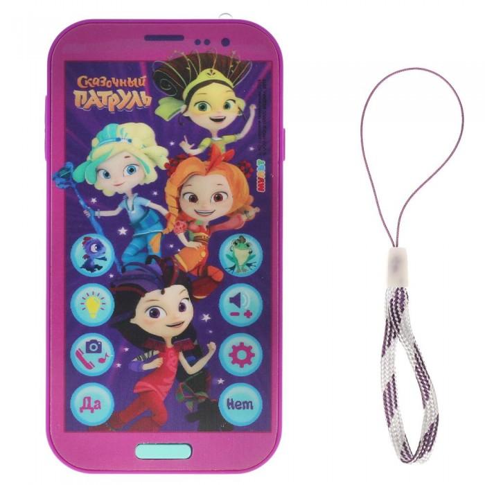 Электронные игрушки Умка Музыкальная игрушка Мой первый телефон Сказочный патруль
