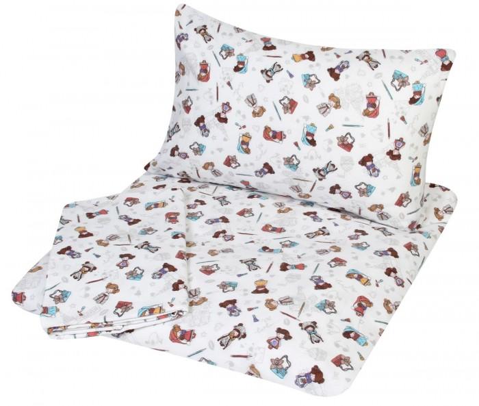 постельное белье bambola африка 3 предмета Постельное белье Dream Time Девочки (3 предмета)