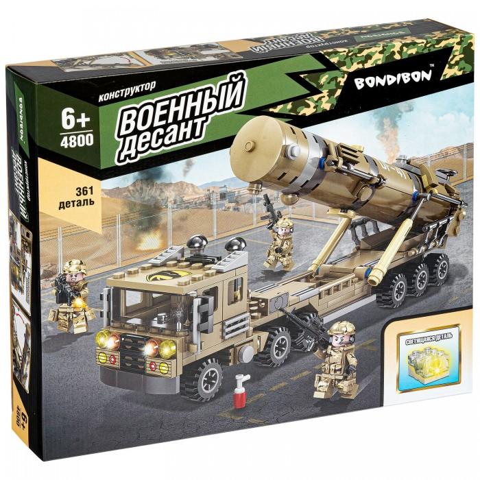 Конструкторы Bondibon Военный Десант Ракетная установка со светящимся элементом (361 деталь) конструкторы bondibon 2 в 1 техника самосвал самолет 361 деталь