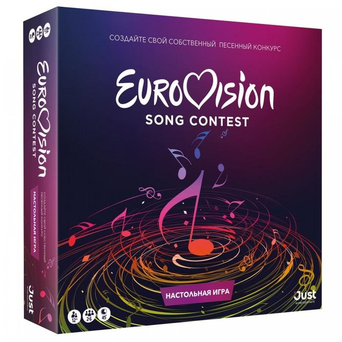 Just Games Настольная игра Евровидение - песенный конкурс