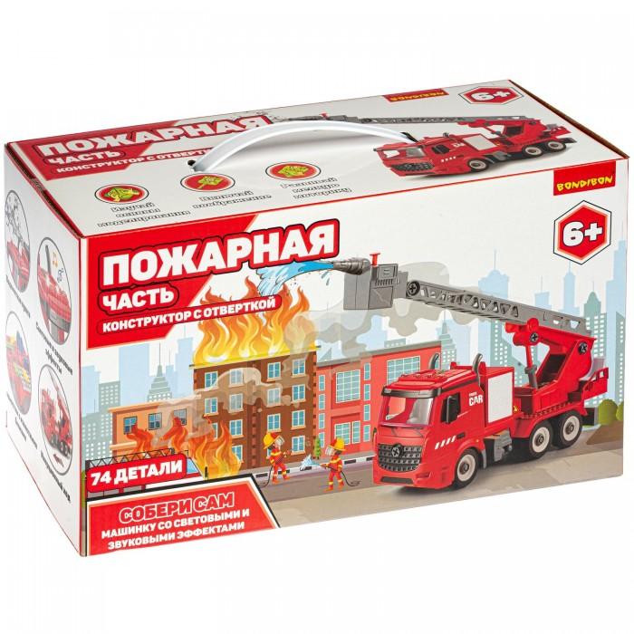 Конструкторы Bondibon Машинка с отверткой с отверткой Пожарная часть (74 детали)