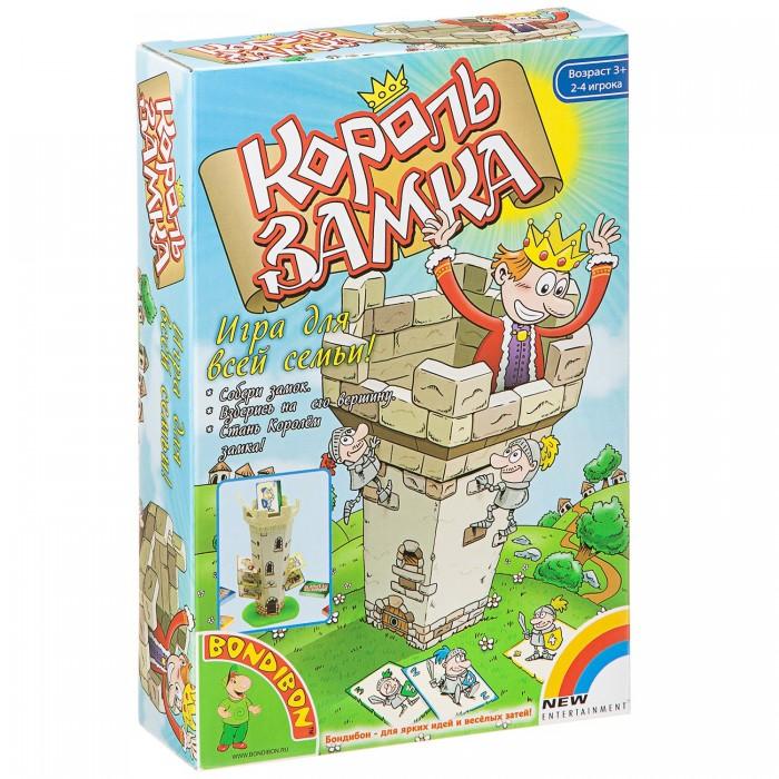 Настольные игры Bondibon Настольная игра Король замка