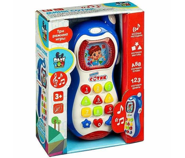 Bondibon Игрушка развивающая Мини сотик телефон 8 функций Bondibon