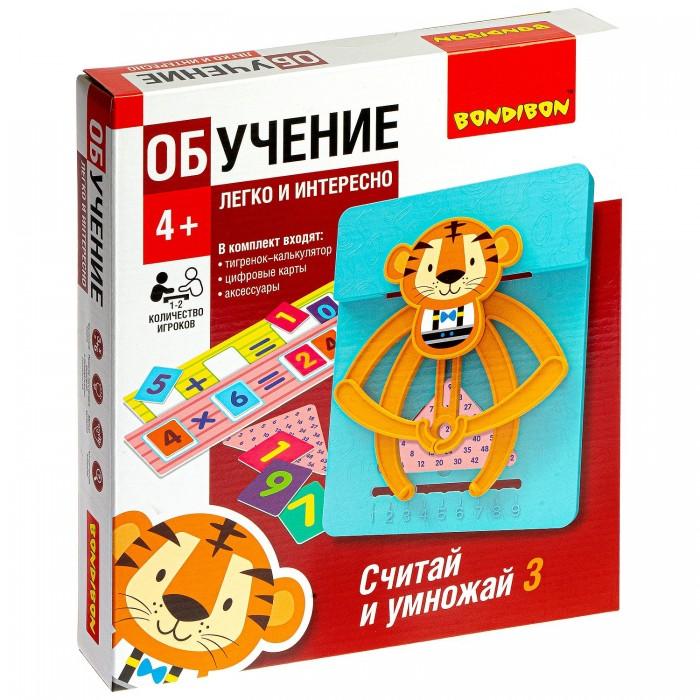 Bondibon Настольная обучающая игра Считай и умножай 3 Тигр