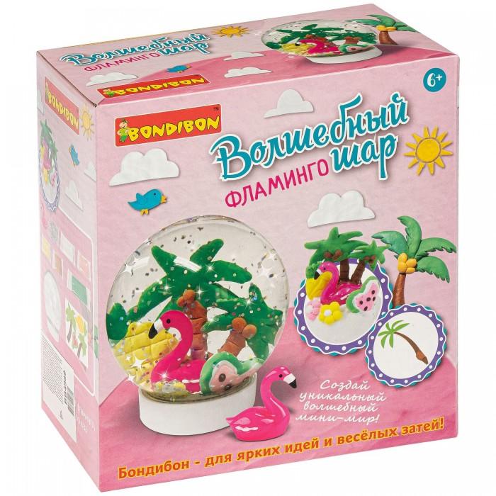 Купить Наборы для творчества, Bondibon Набор для творчества Волшебный шар Фламинго