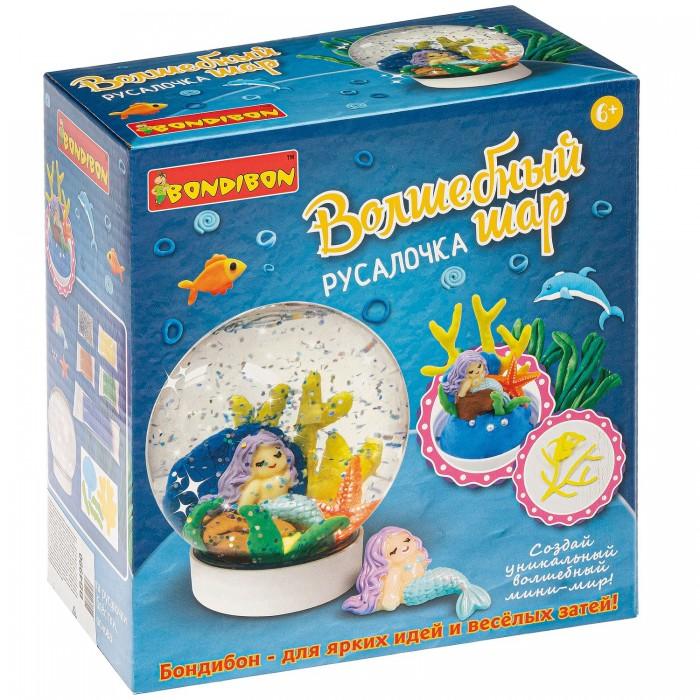 Купить Наборы для творчества, Bondibon Набор для творчества Волшебный шар Русалочка
