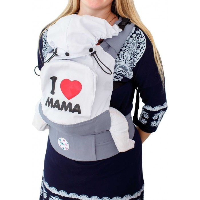 Купить Рюкзаки-кенгуру, Рюкзак-кенгуру SlingMe Эргономичный Премиум Я люблю маму