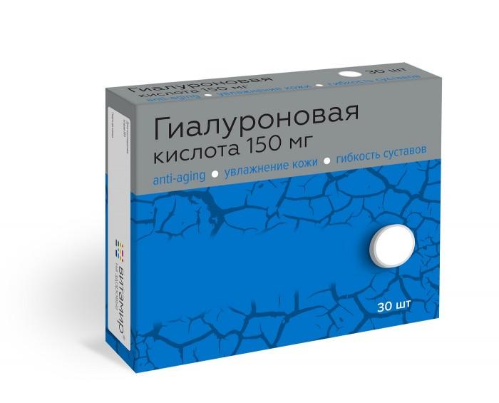 Квадрат-С Гиалуроновая кислота Anti-Aging, увлажнение кожи, гибкость суставов №30 150 мг